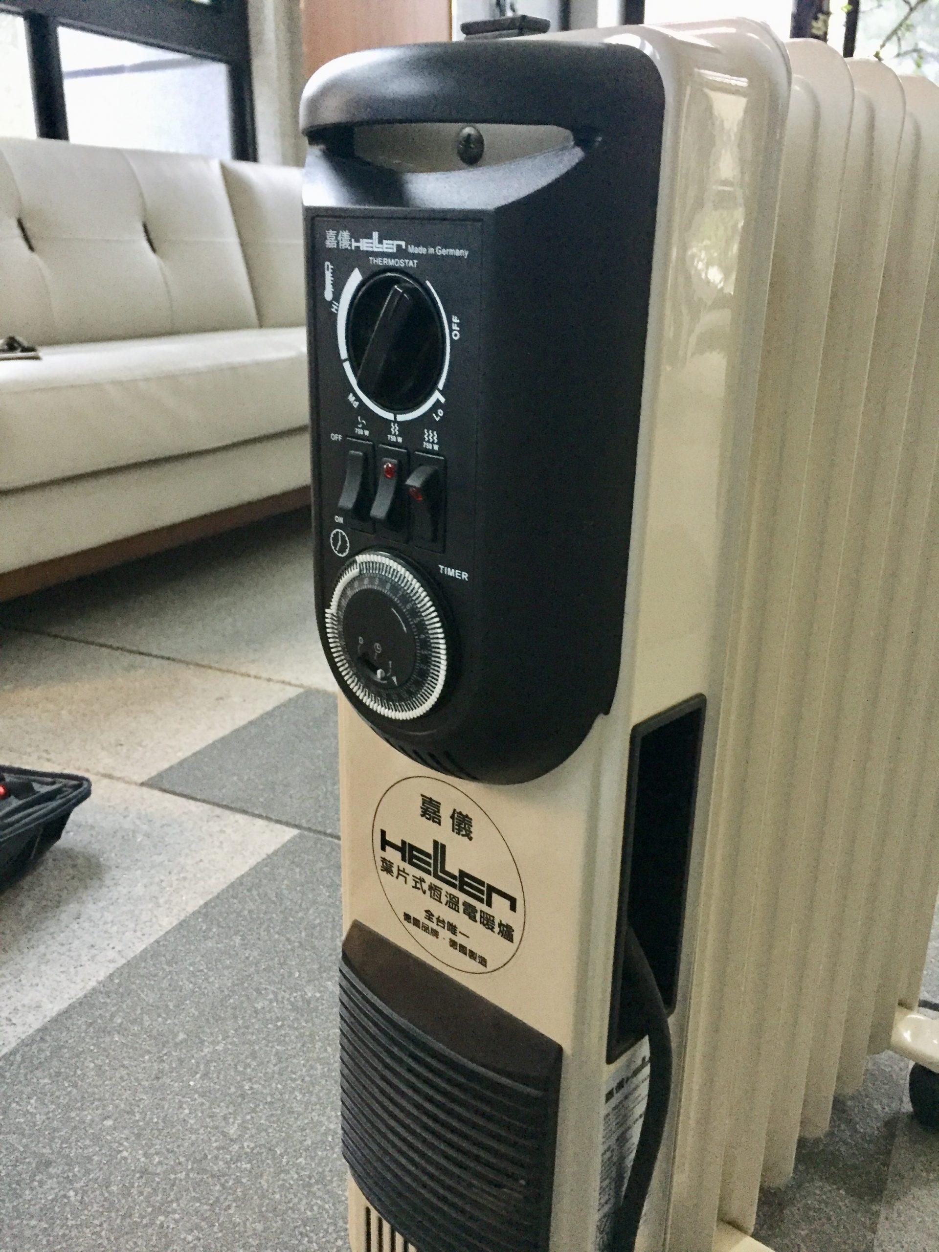 【送修實測】002_嘉儀HELLER電暖器