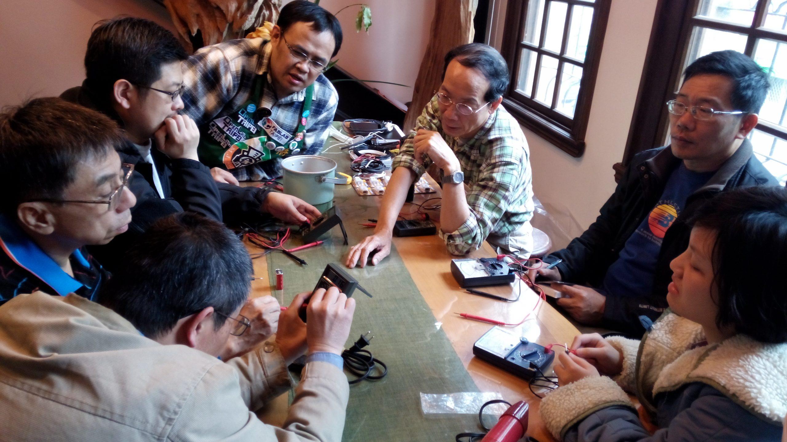 電熱器修理課–課程紀錄